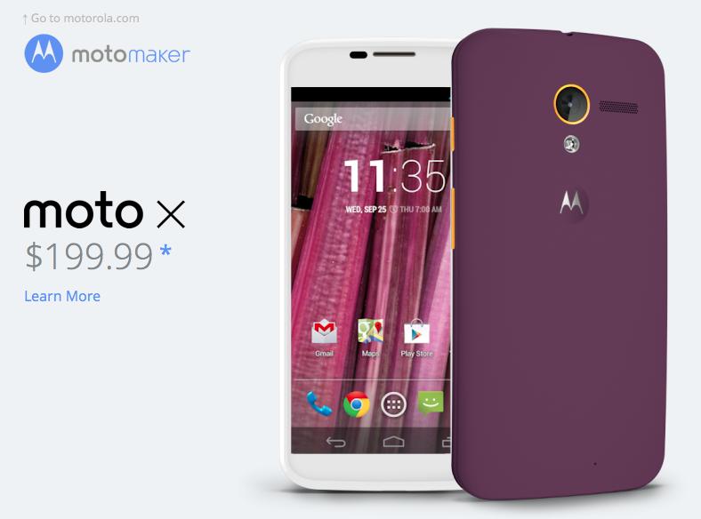 Moto X купить