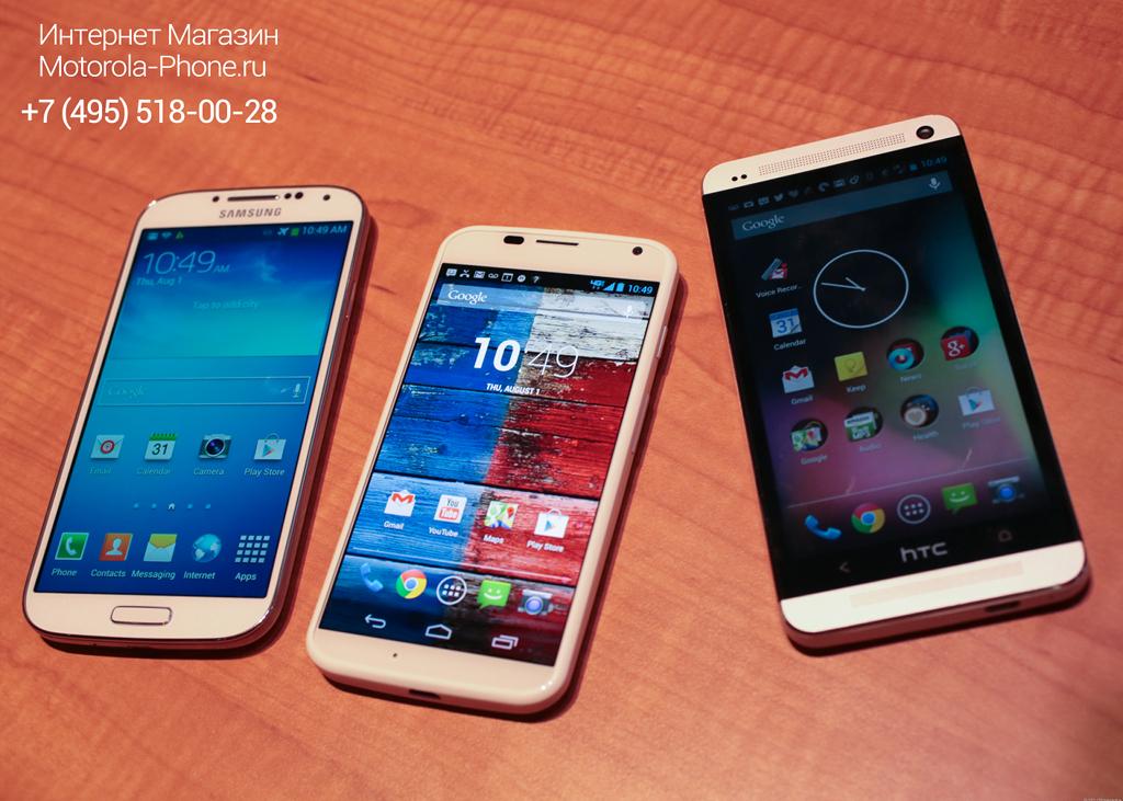 Motorola_Moto_X_27