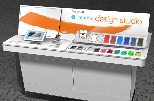 moto-x-design-studio-att