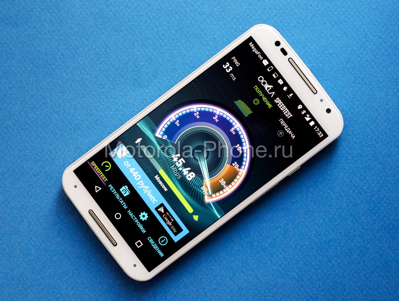 Motorola-Moto-X-LTE