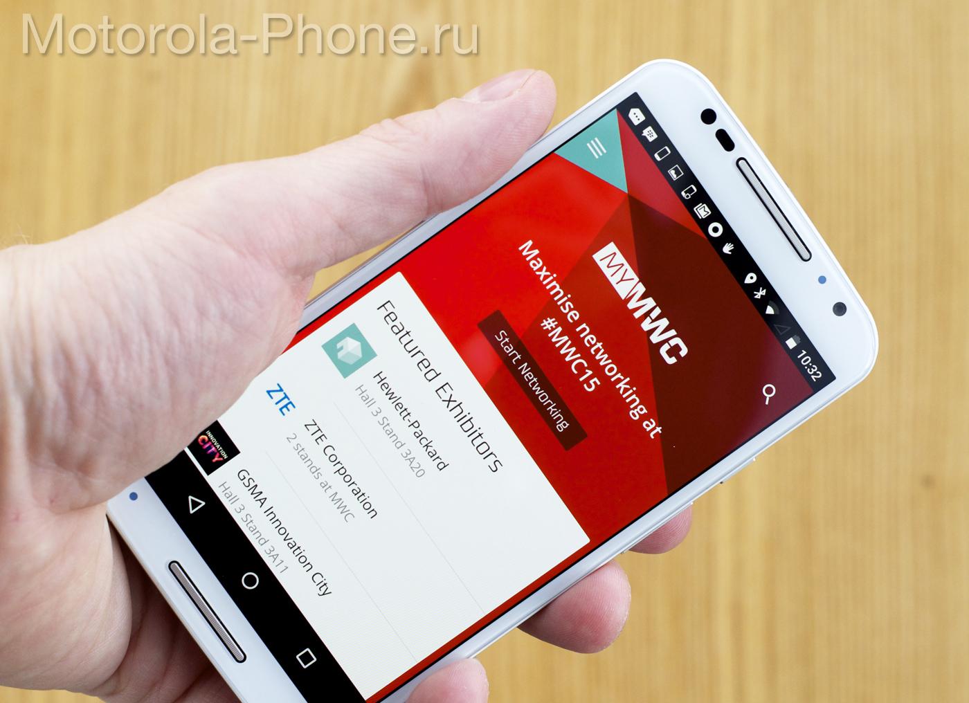 Motorola-Moto-X-MWC2015