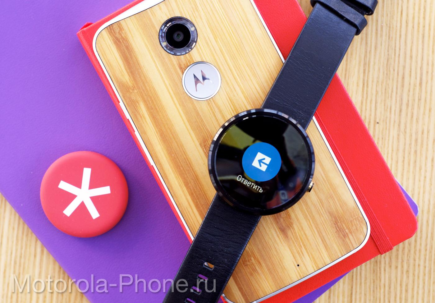 BBM-Android-Wear-Moto-04