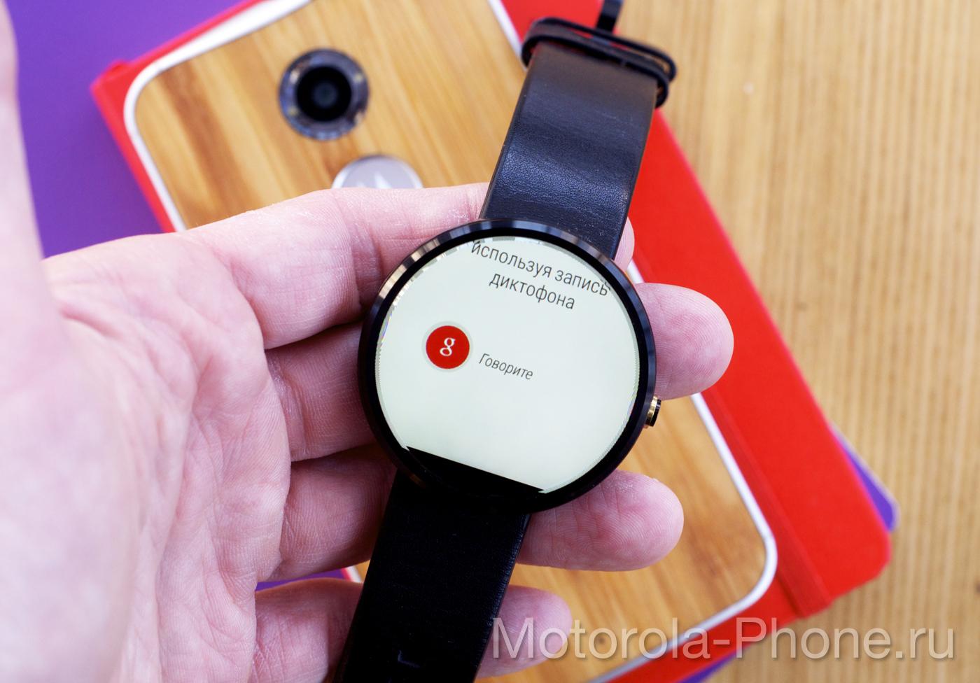 BBM-Android-Wear-Moto-05