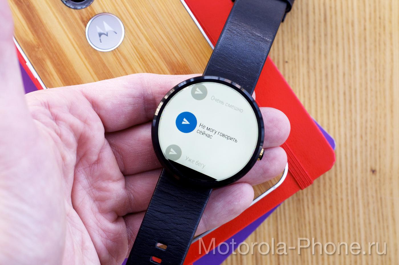 BBM-Android-Wear-Moto-07