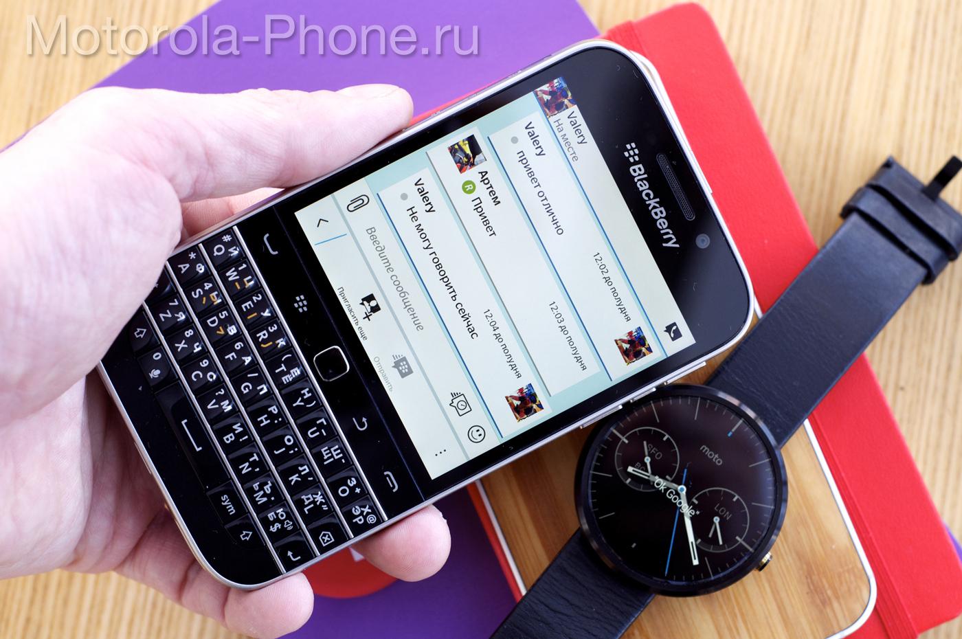 BBM-Android-Wear-Moto-09