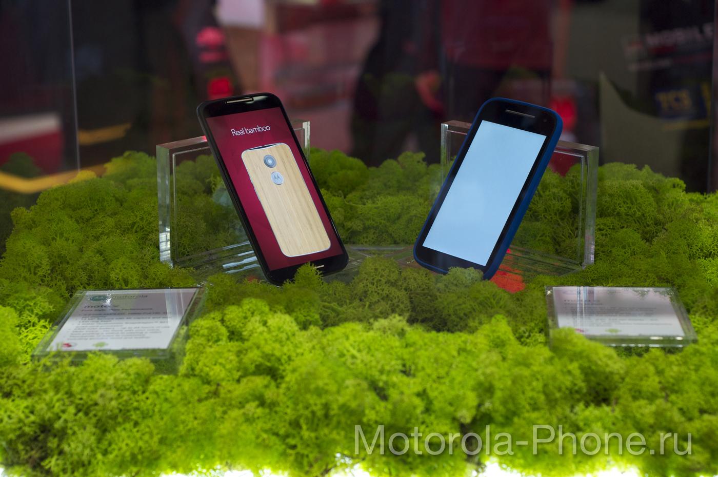 Motorola-MWC2015-13
