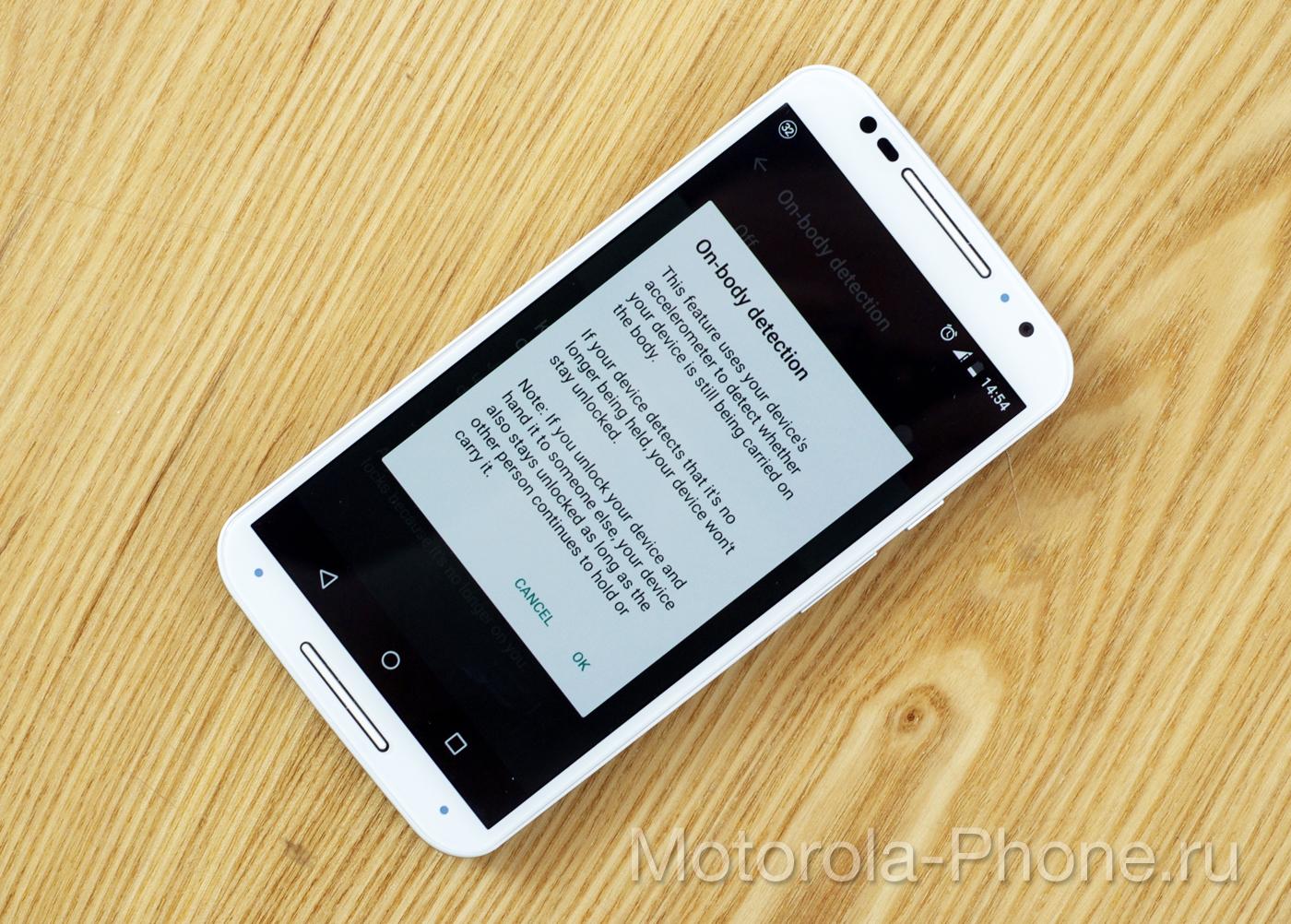 Motorola-Moto-X-On-Body-1