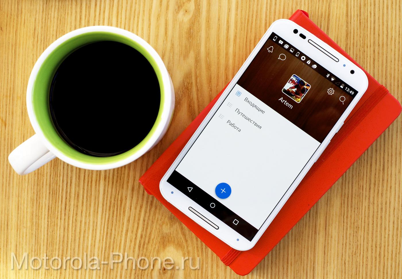 Motorola-Moto-X-WonderList