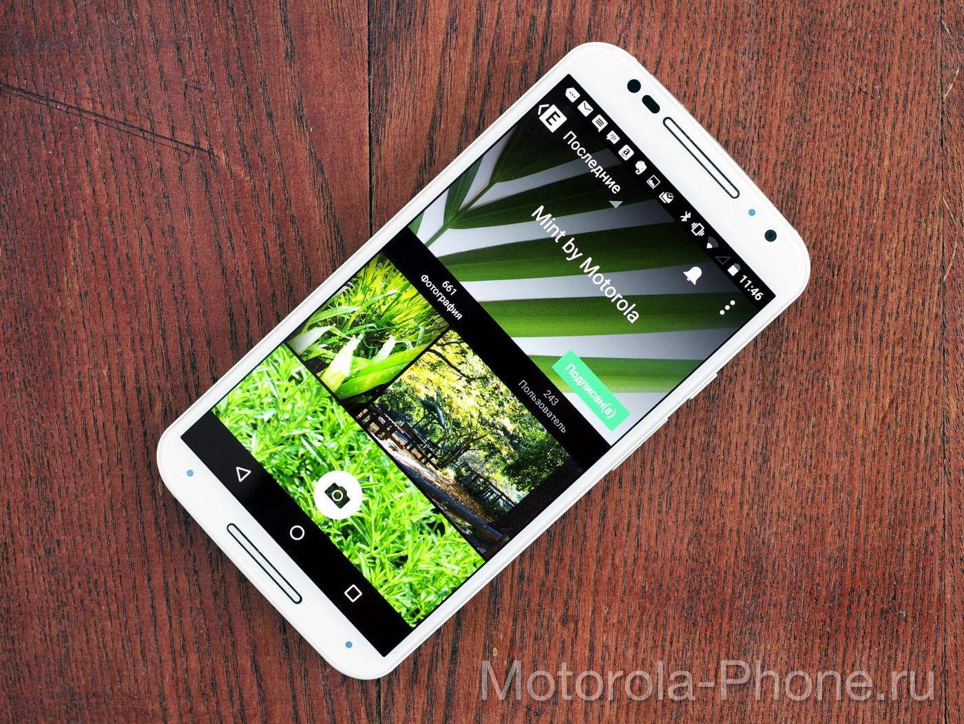 Mint-by-Motorola