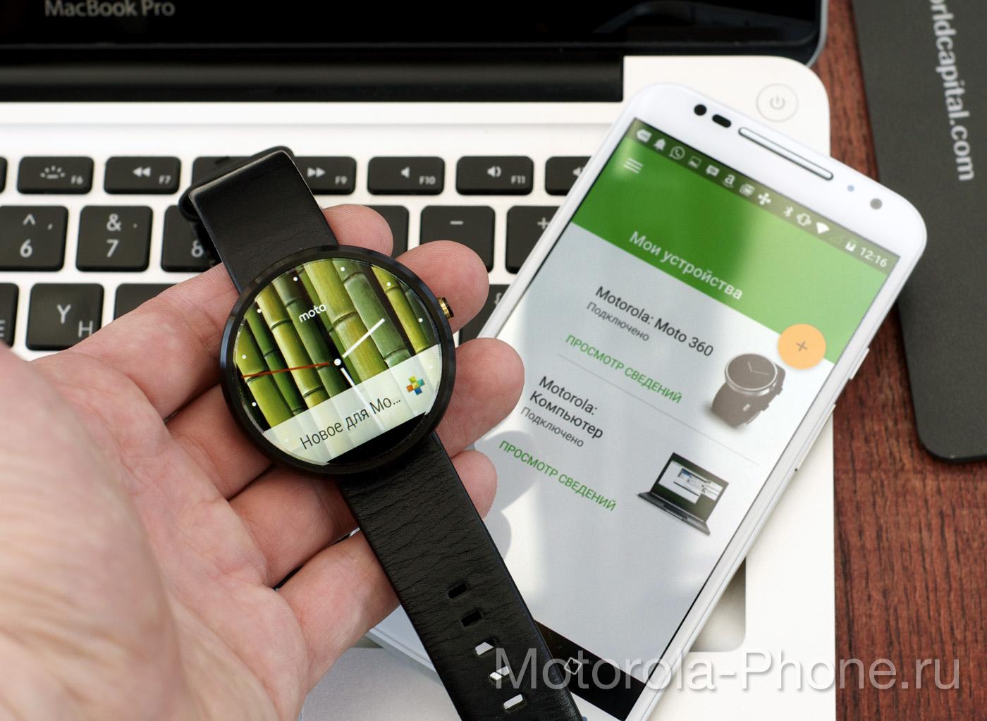 Motorola-Moto-Connect-1