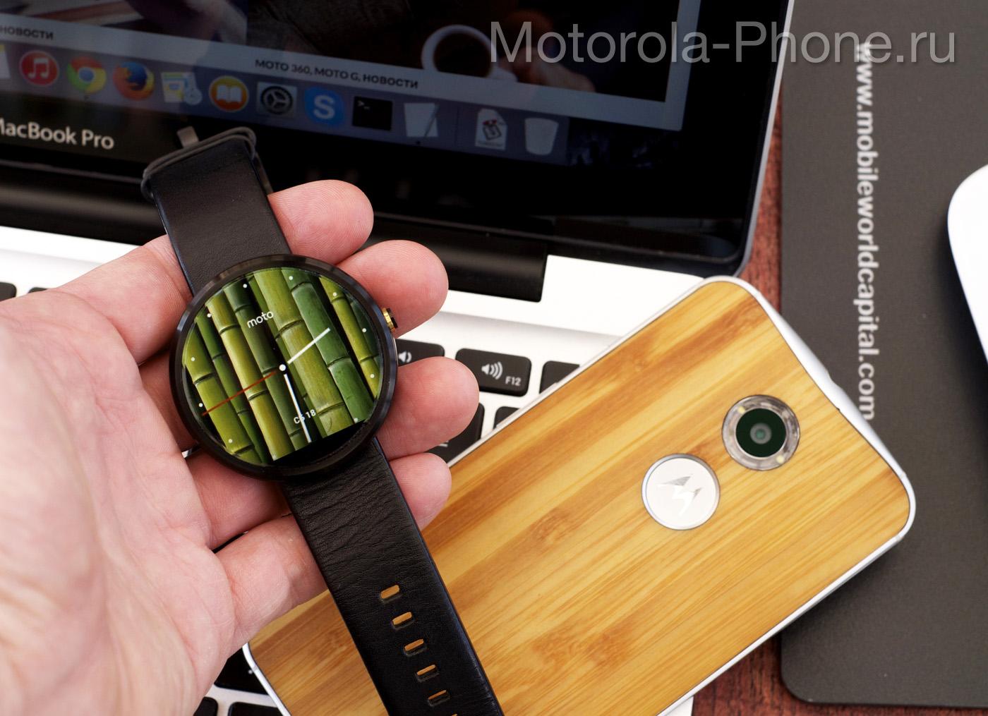 Motorola-Moto-Connect-4