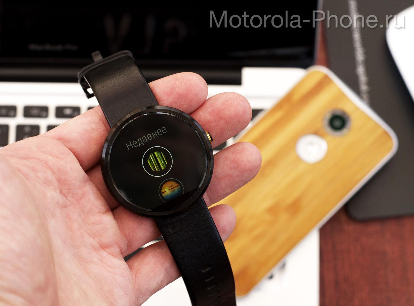 Motorola-Moto-Connect-5