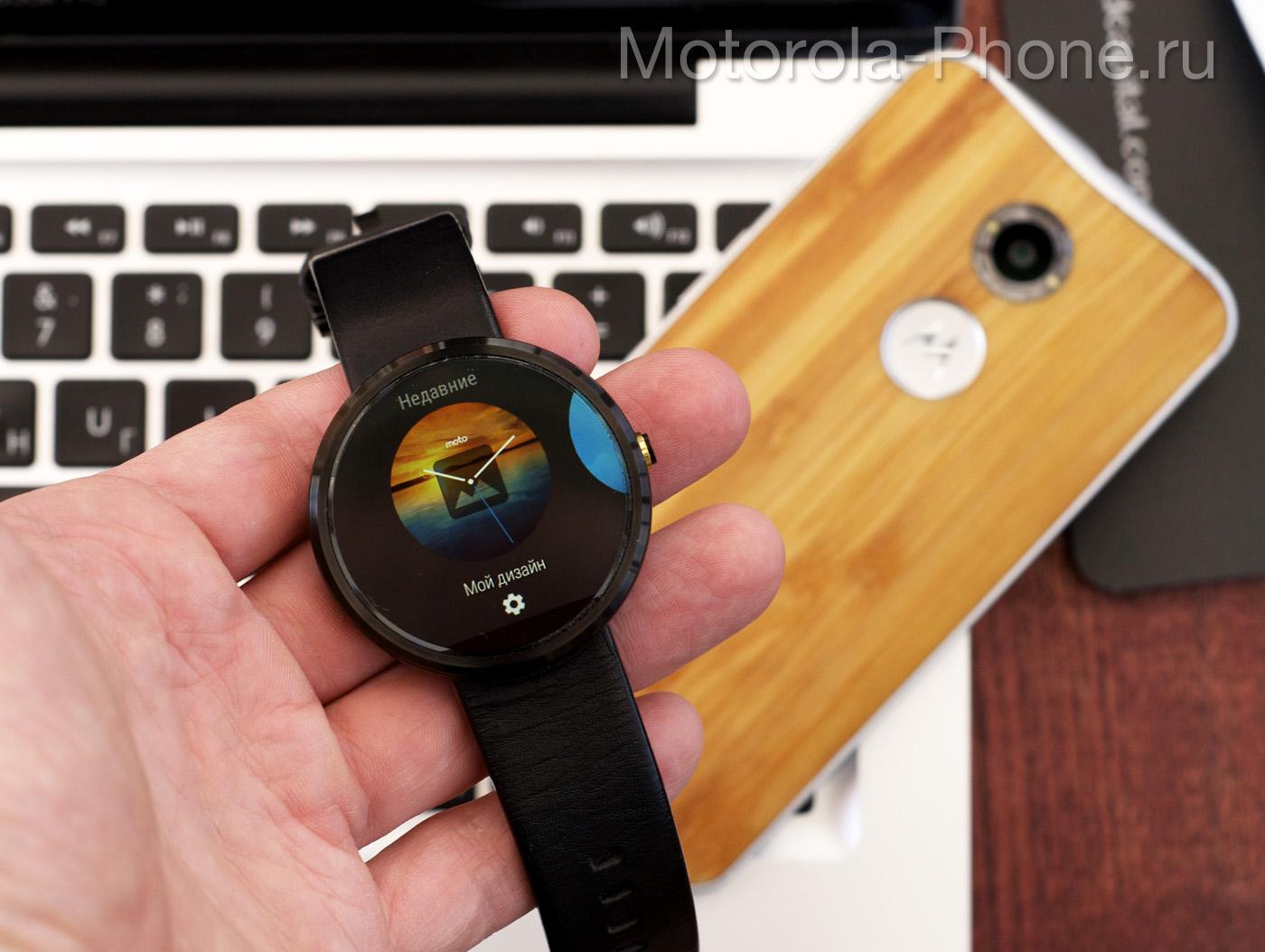 Motorola-Moto-Connect-6