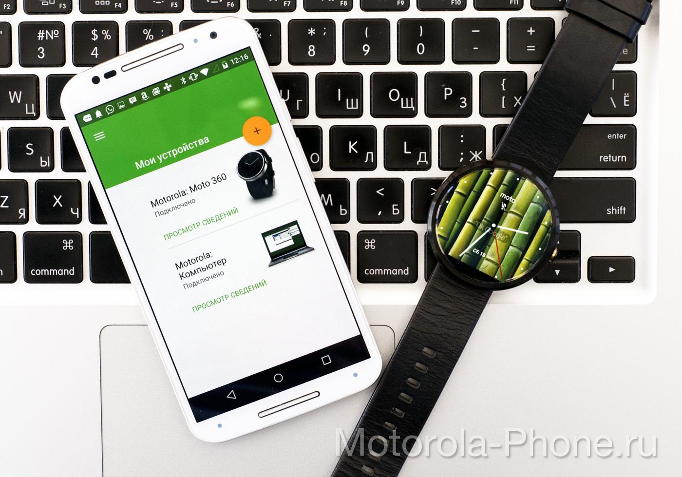 Motorola-Moto-Connect-7