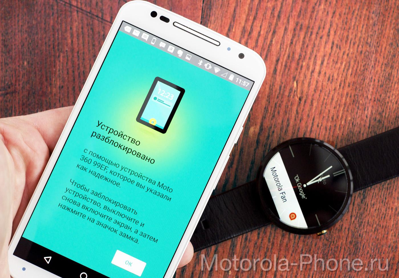 Motorola-Moto-X-01