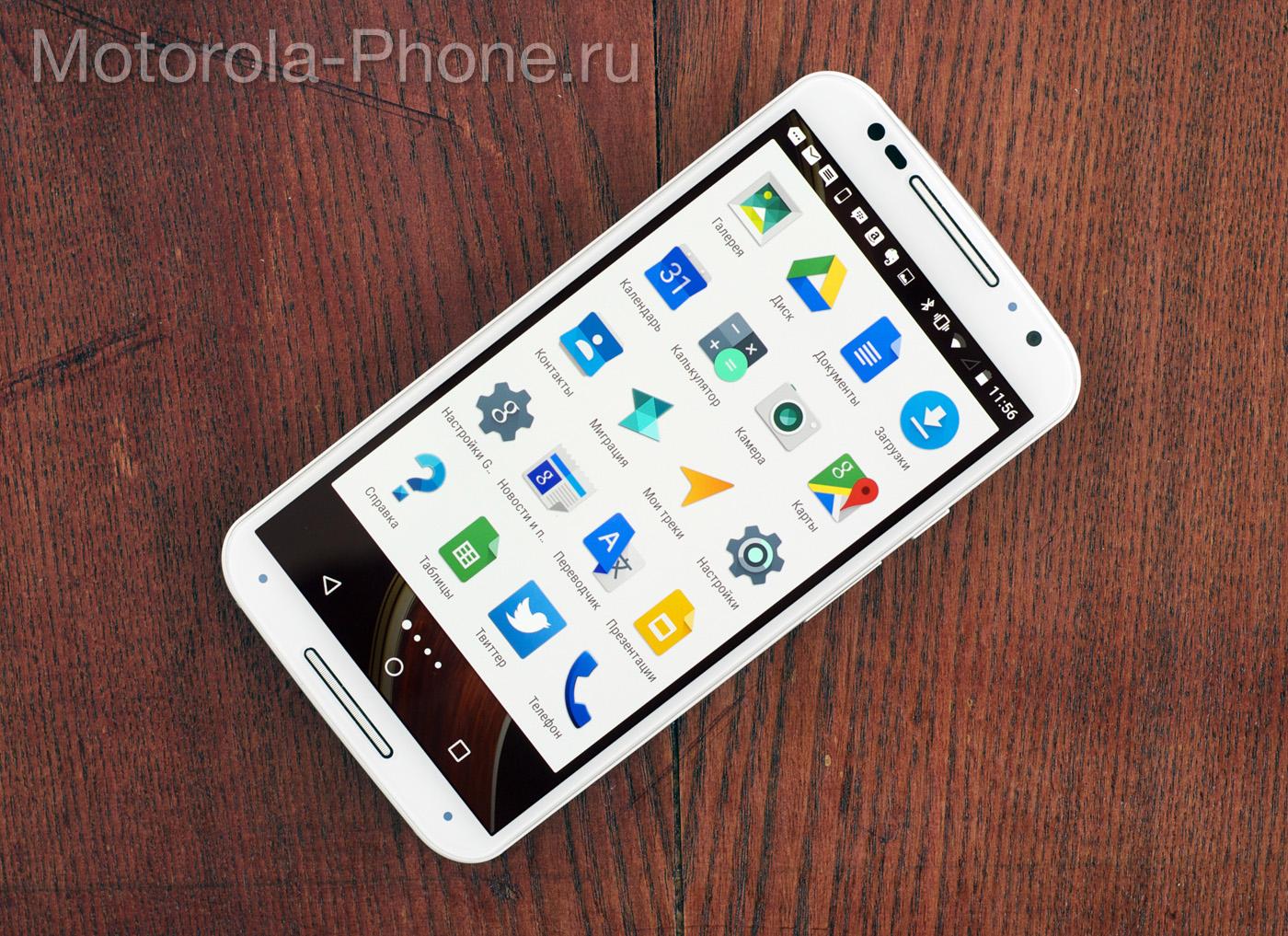 Motorola-Moto-X-05