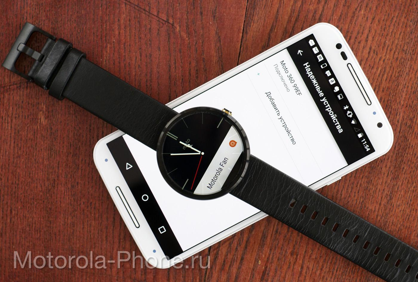 Motorola-Moto-X-07