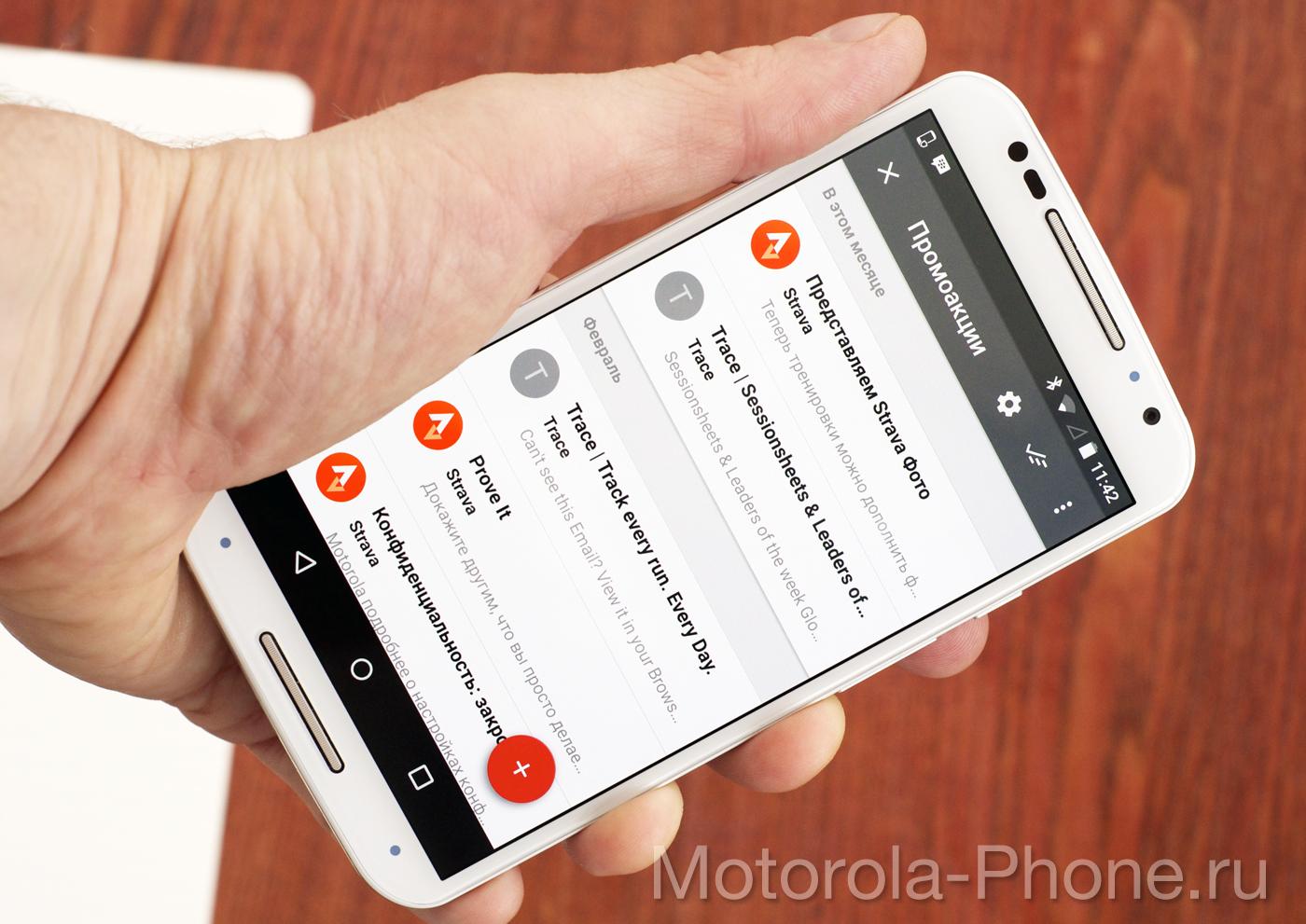 Motorola-Moto-X-Inbox-01