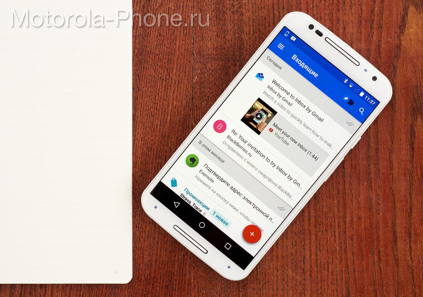 Motorola-Moto-X-Inbox-03