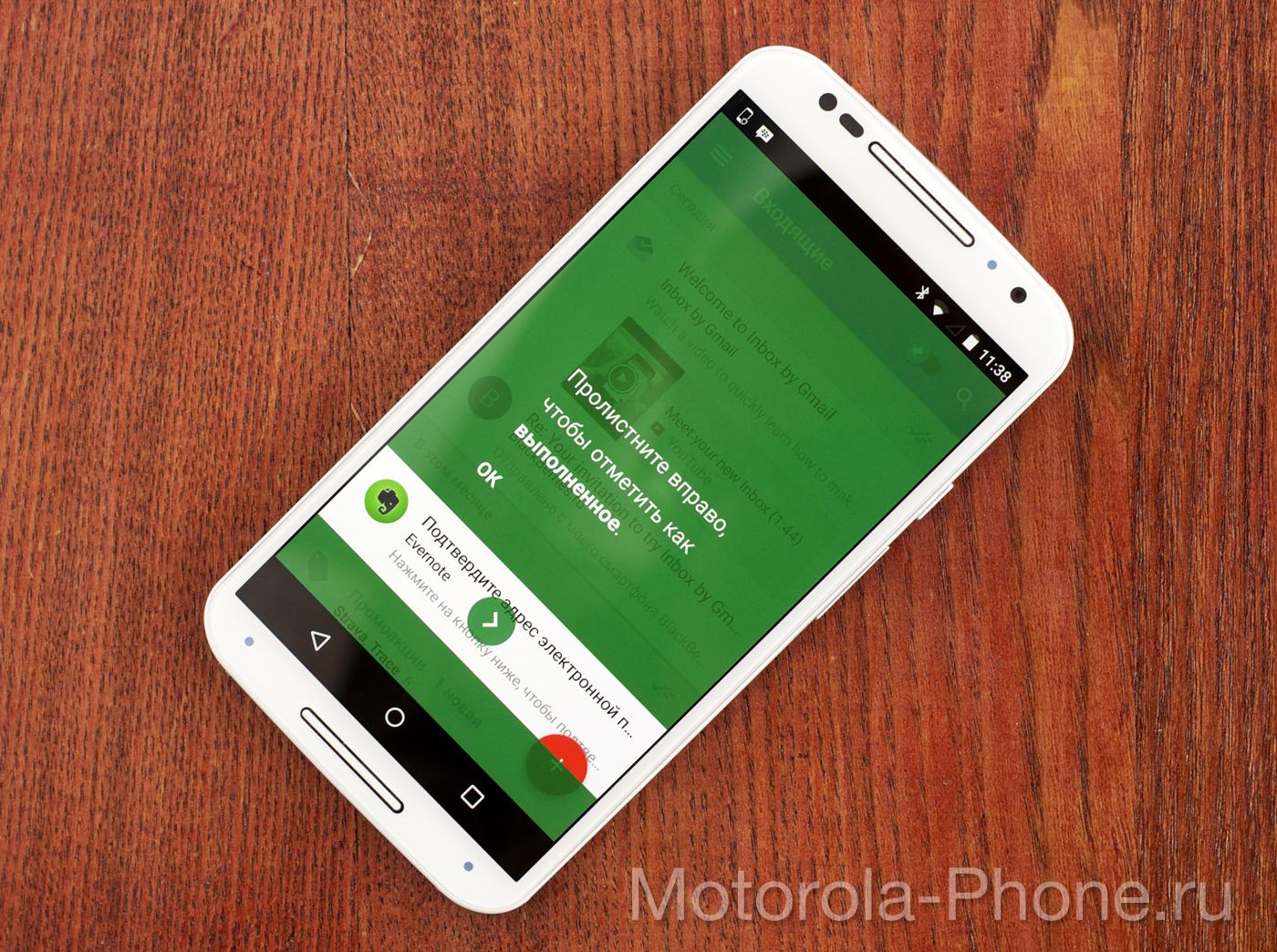 Motorola-Moto-X-Inbox-04