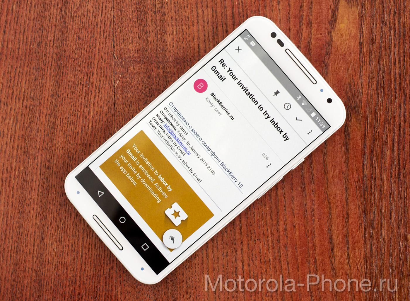 Motorola-Moto-X-Inbox-05