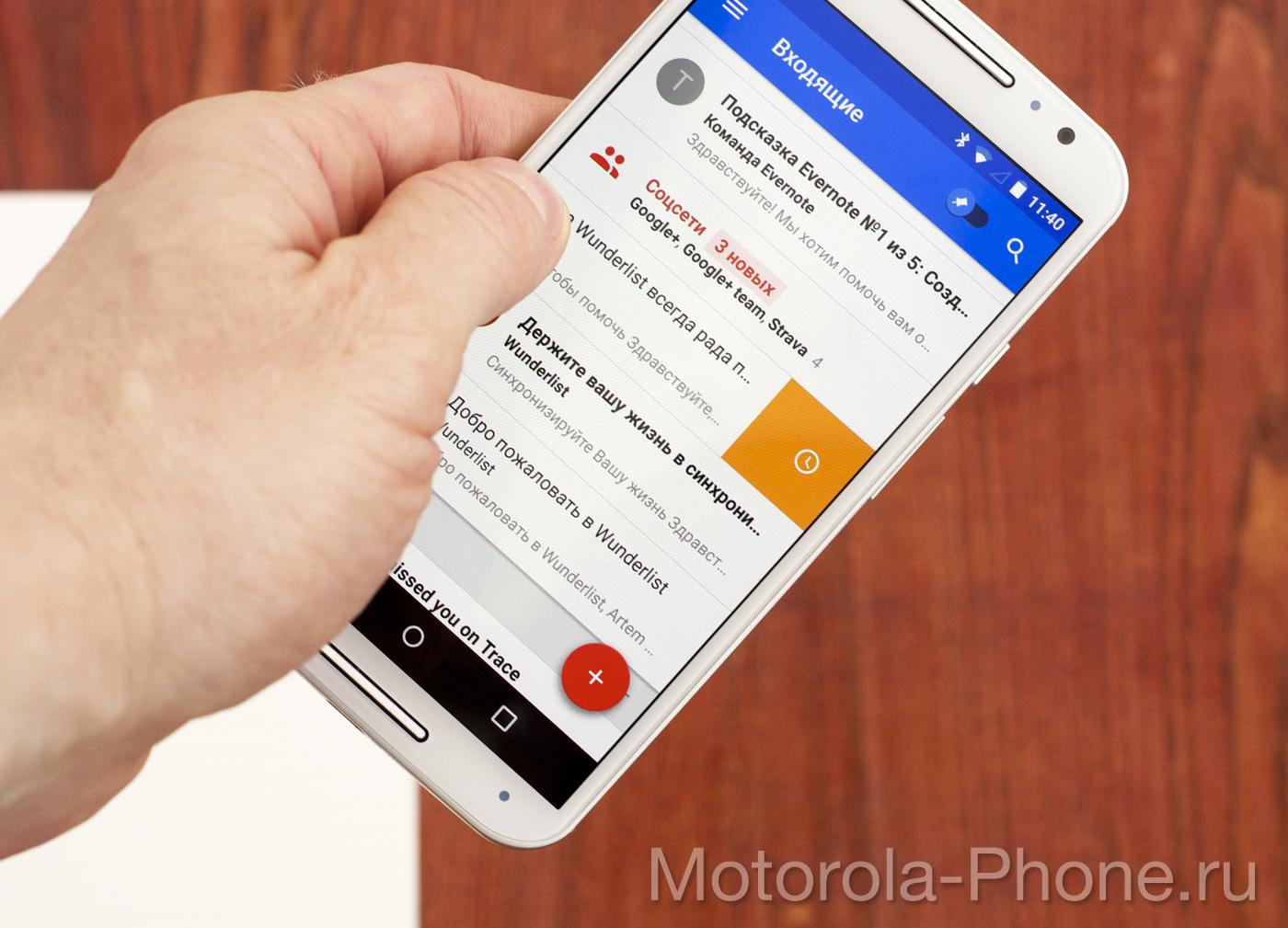 Motorola-Moto-X-Inbox-08