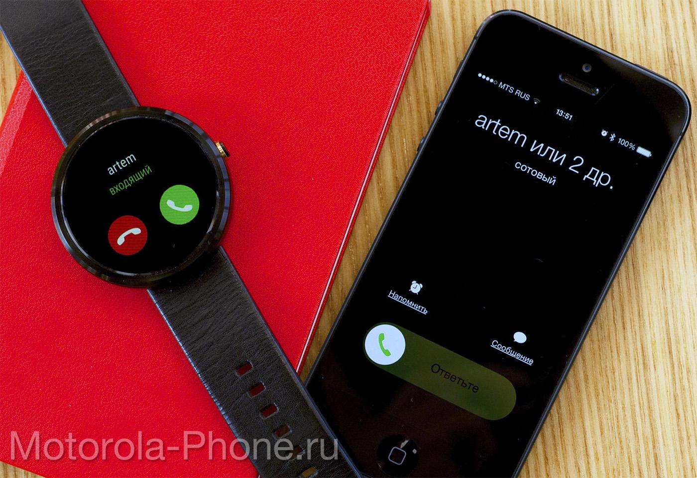iPhone-Moto-360-2