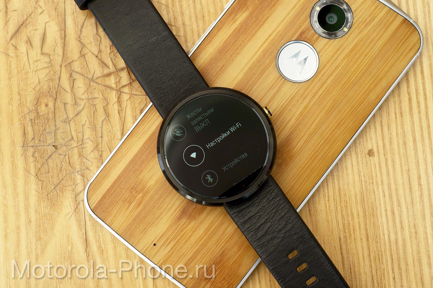 Motorola-Moto-360-Android-Wear-5-1-03 copy