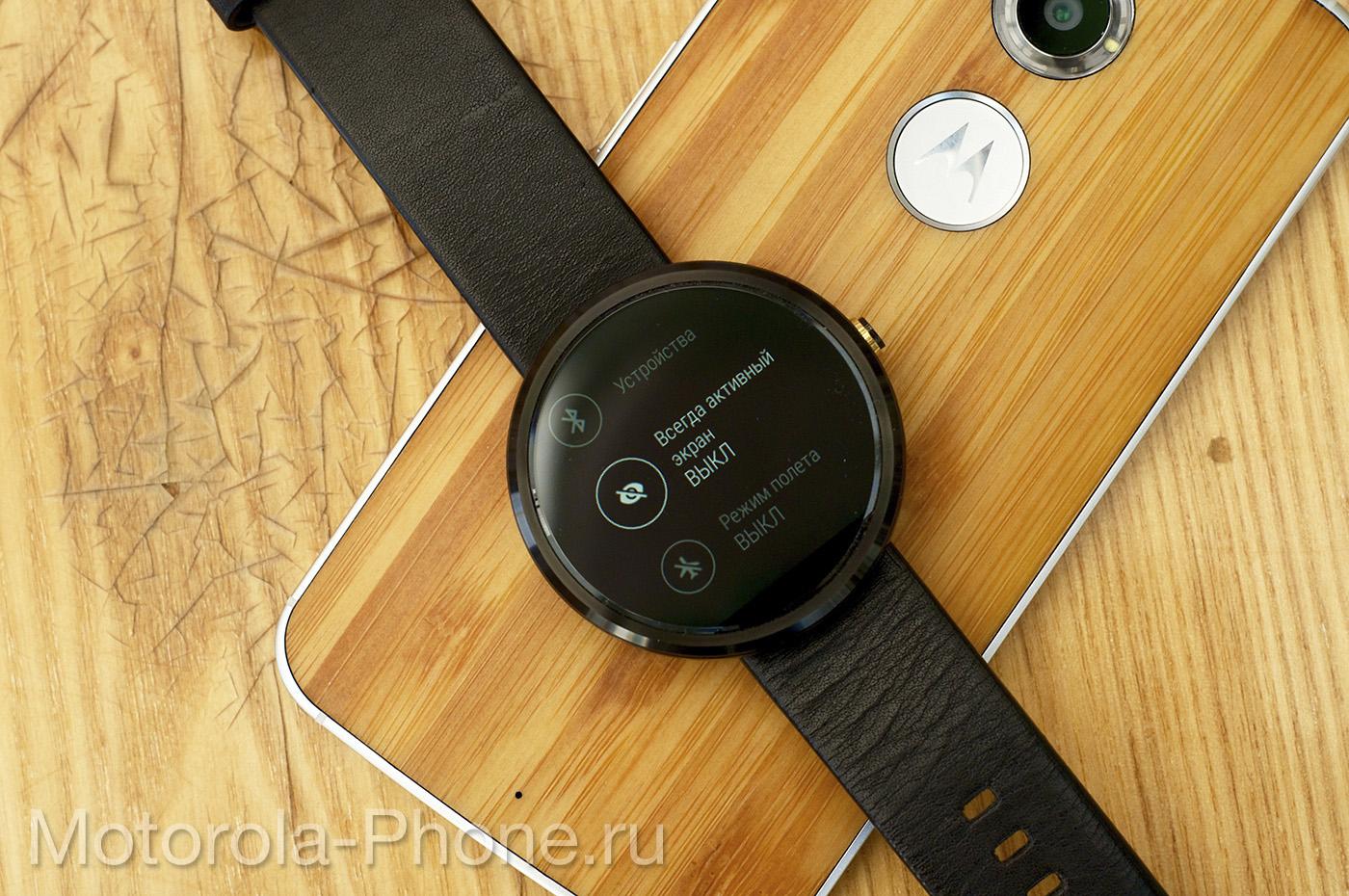 Motorola-Moto-360-Android-Wear-5-1-04 copy