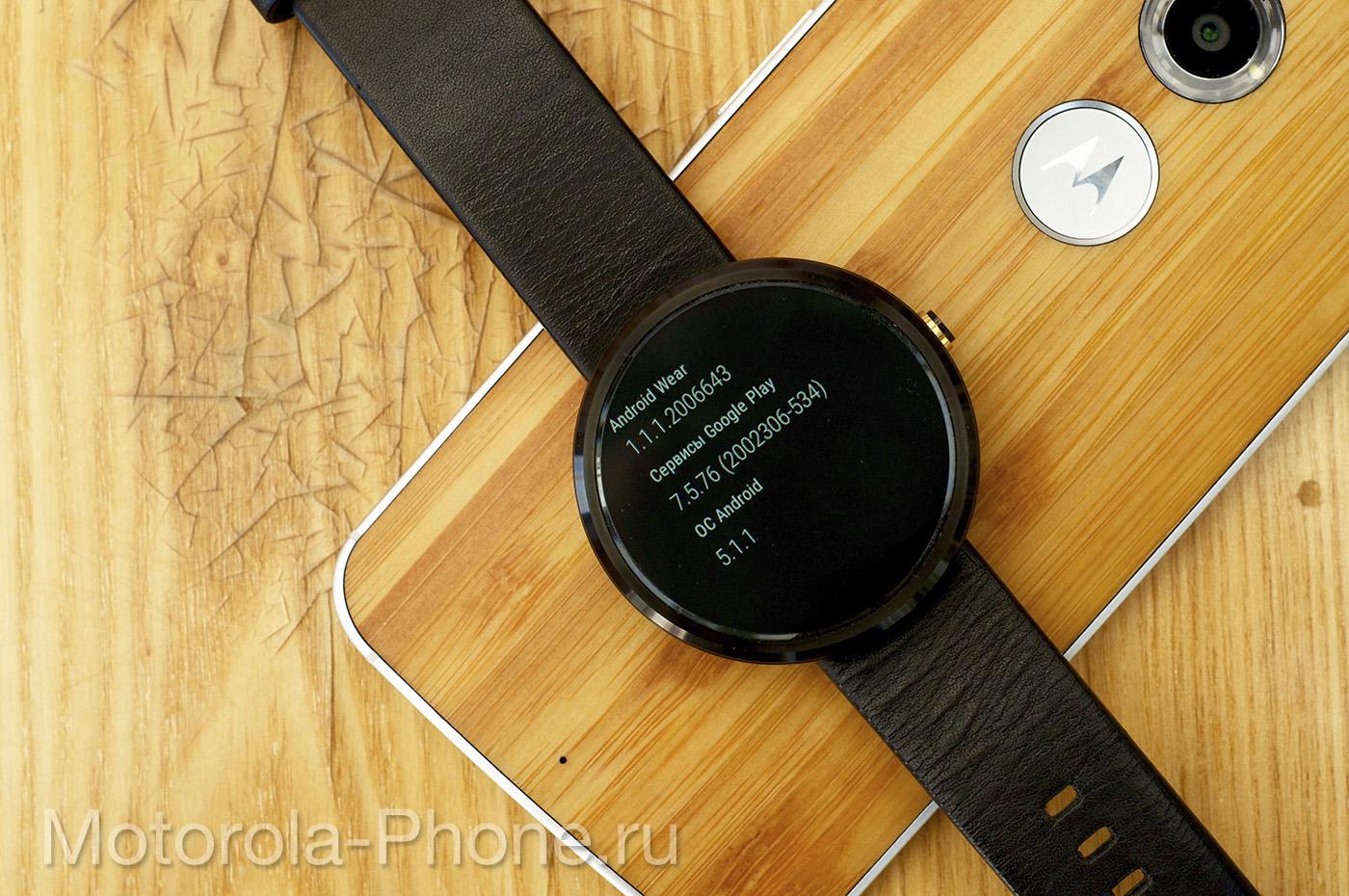 Motorola-Moto-360-Android-Wear-5-1-05 copy