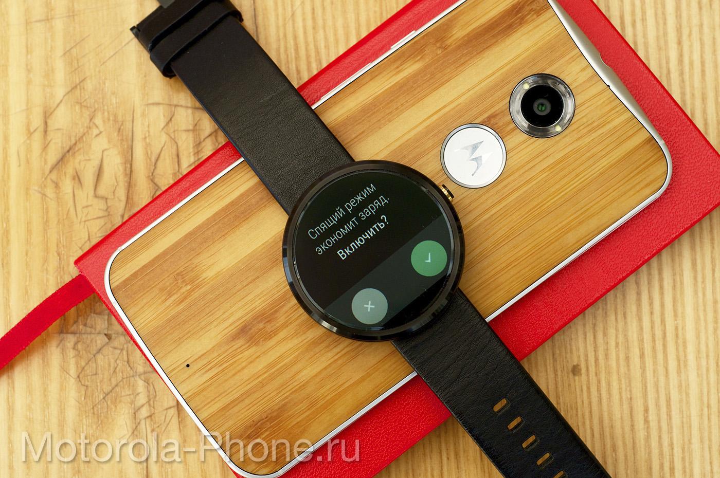 Motorola-Moto-360-Android-Wear-5-1-07 copy