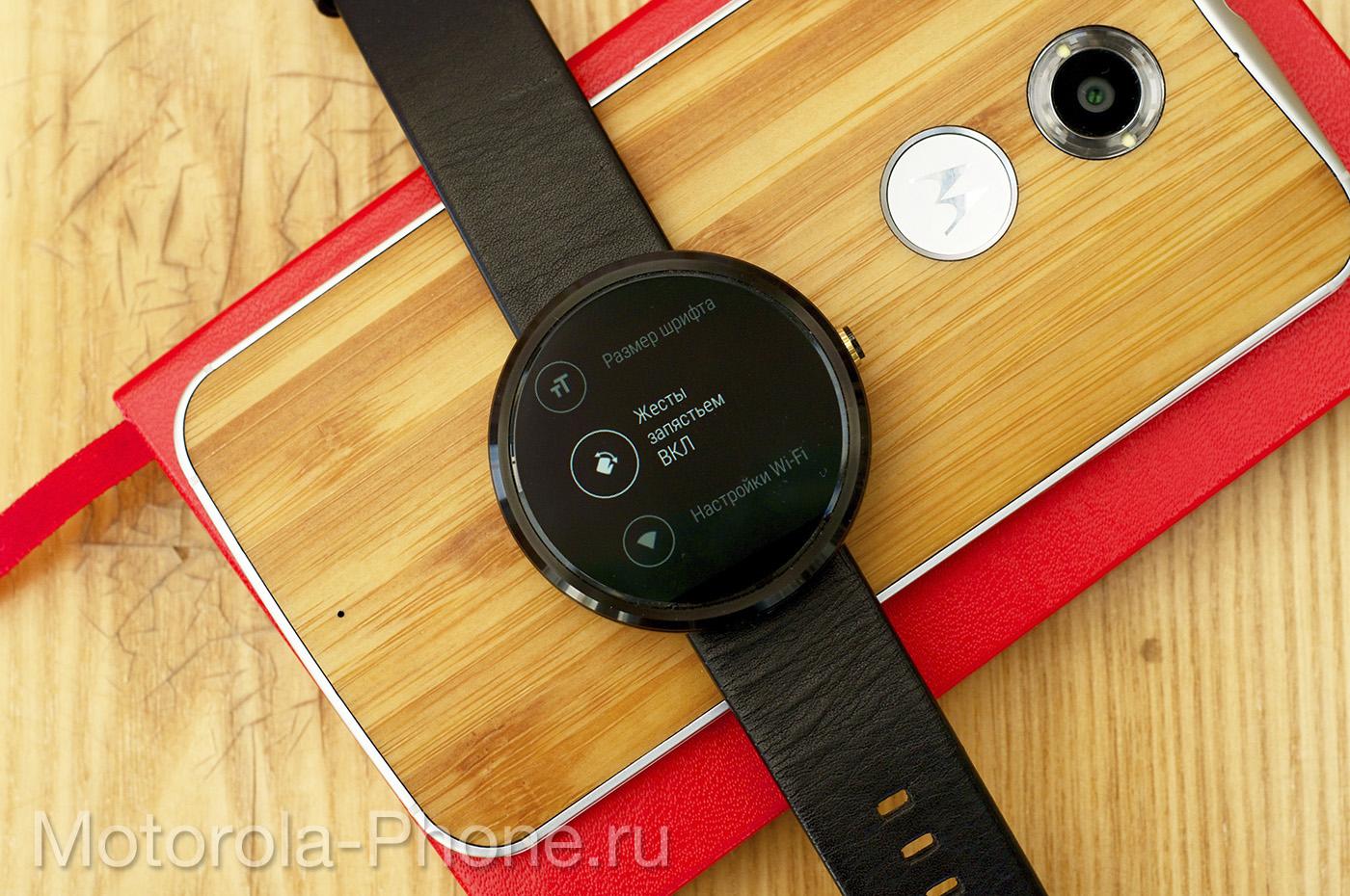 Motorola-Moto-360-Android-Wear-5-1-09 copy