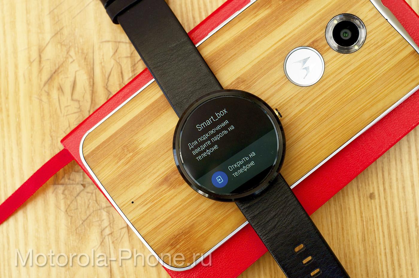 Motorola-Moto-360-Android-Wear-5-1-12 copy