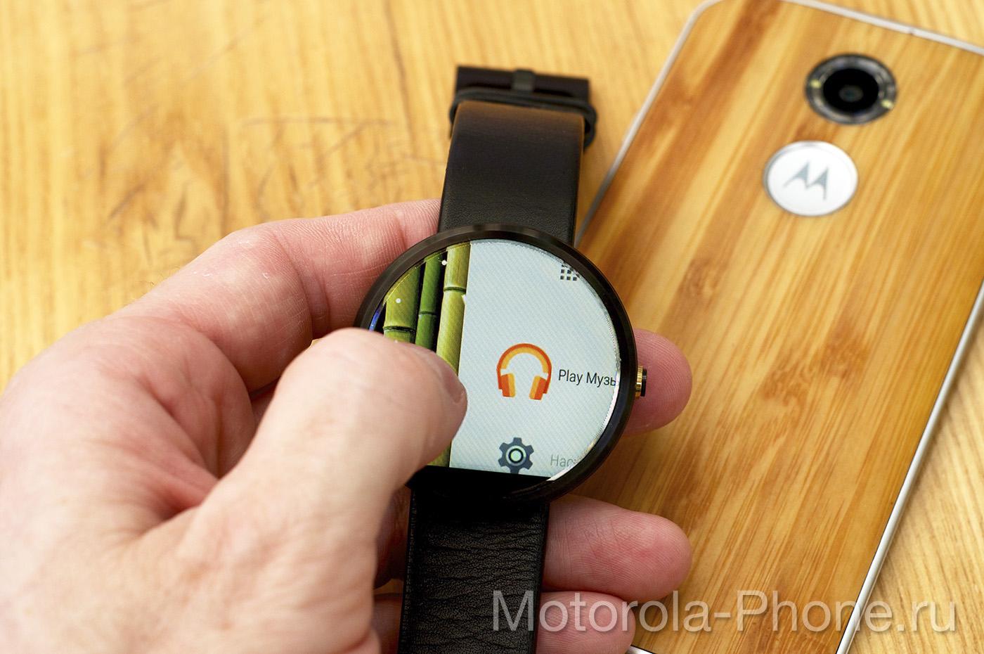 Motorola-Moto-360-Android-Wear-5-1-18 copy
