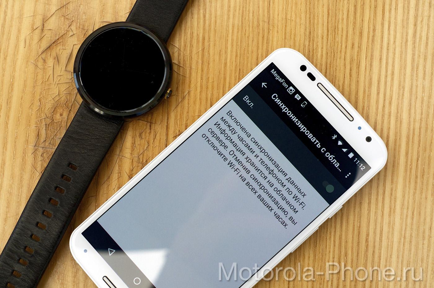 Motorola-Moto-360-Android-Wear-5-1-20 copy