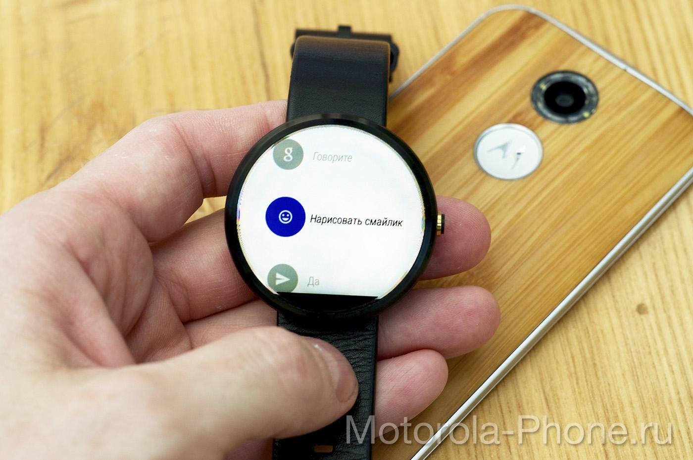 Motorola-Moto-360-Android-Wear-5-1-24 copy