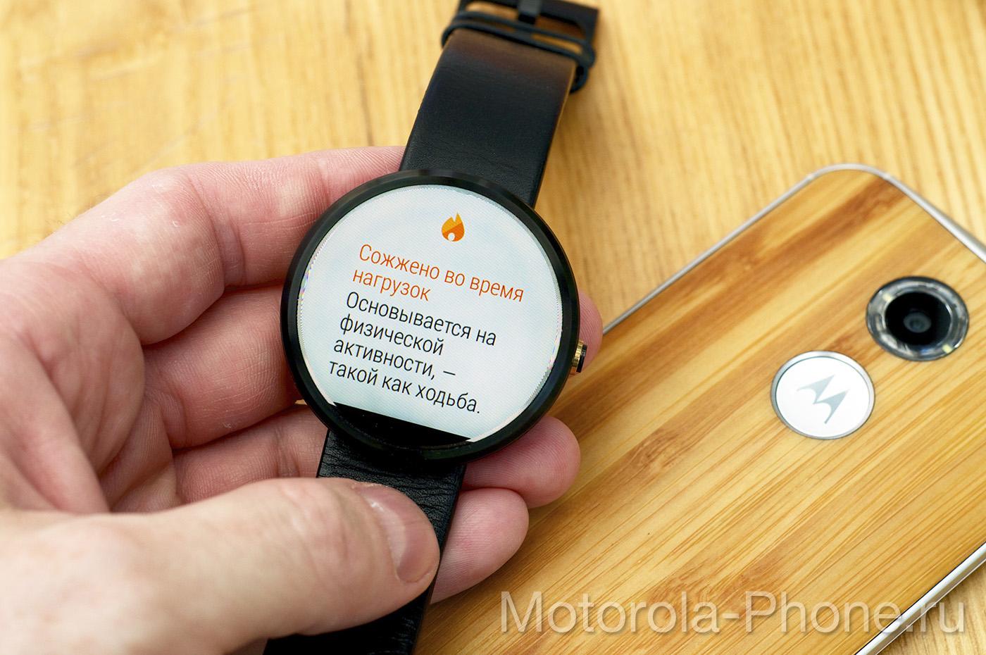 Motorola-Moto-360-Android-Wear-5-1-33 copy