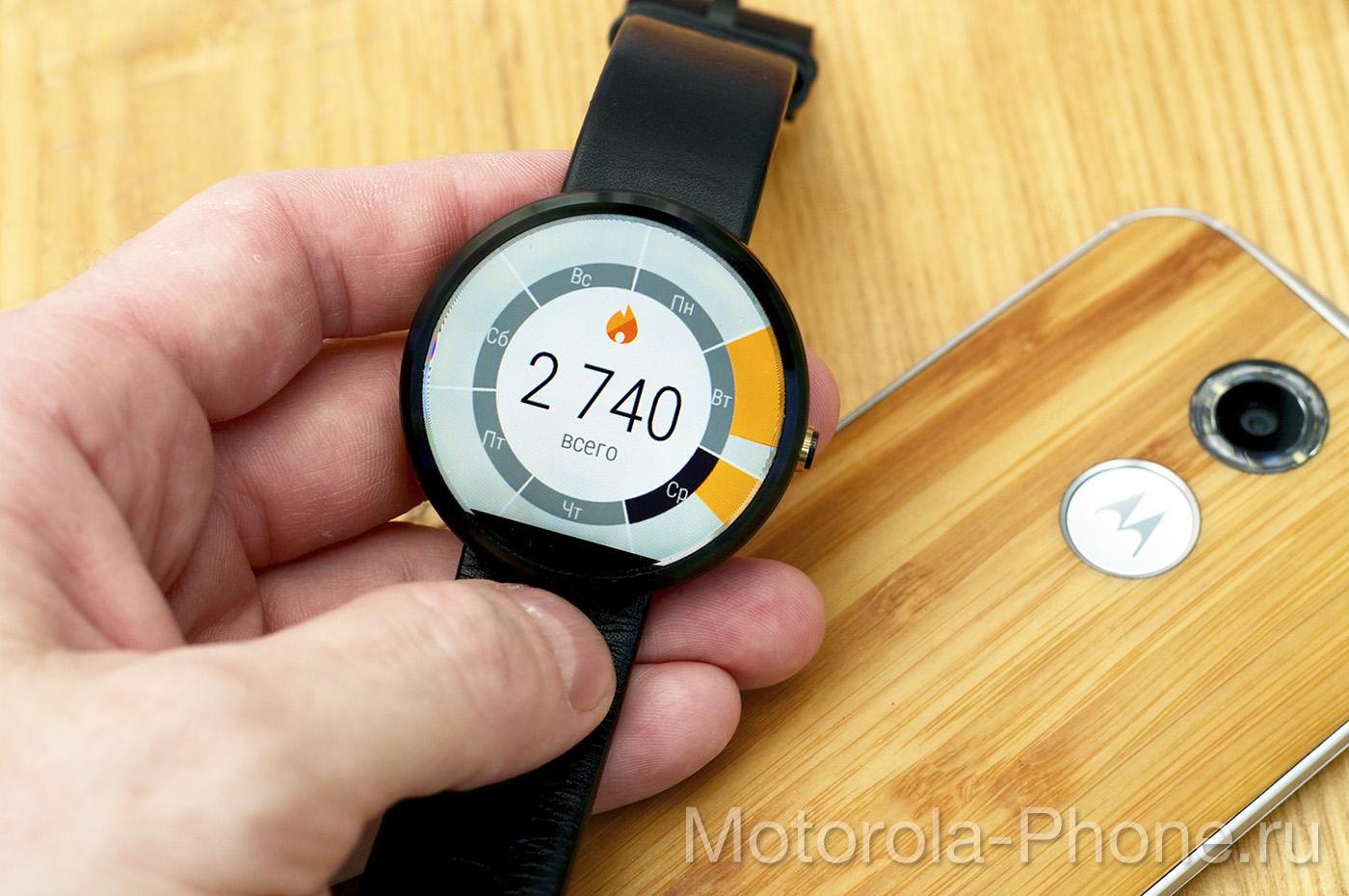 Motorola-Moto-360-Android-Wear-5-1-34 copy