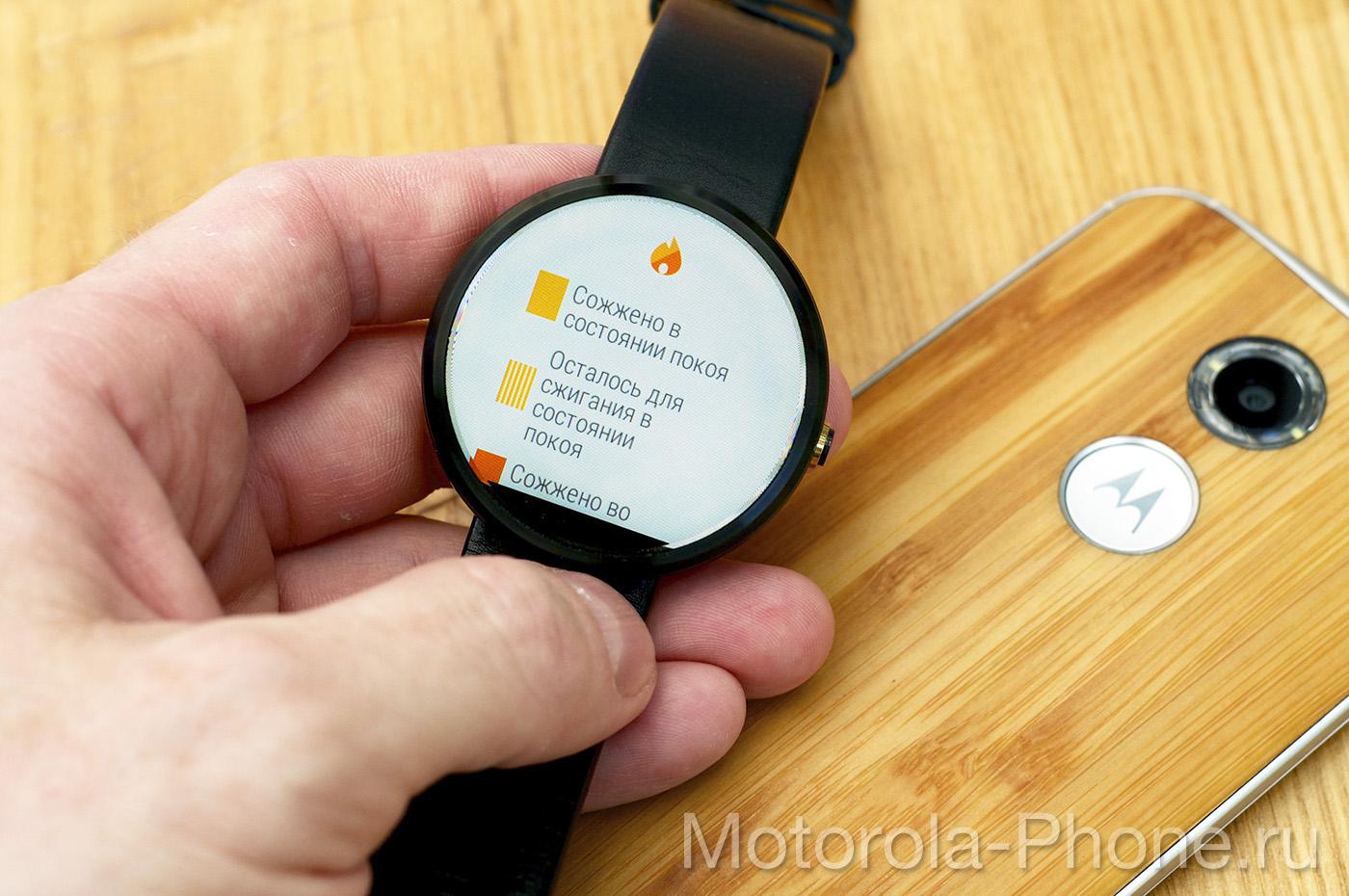 Motorola-Moto-360-Android-Wear-5-1-35 copy