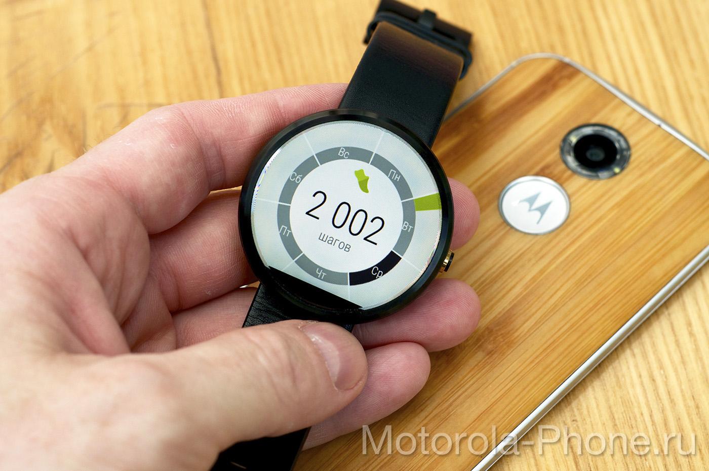 Motorola-Moto-360-Android-Wear-5-1-38 copy