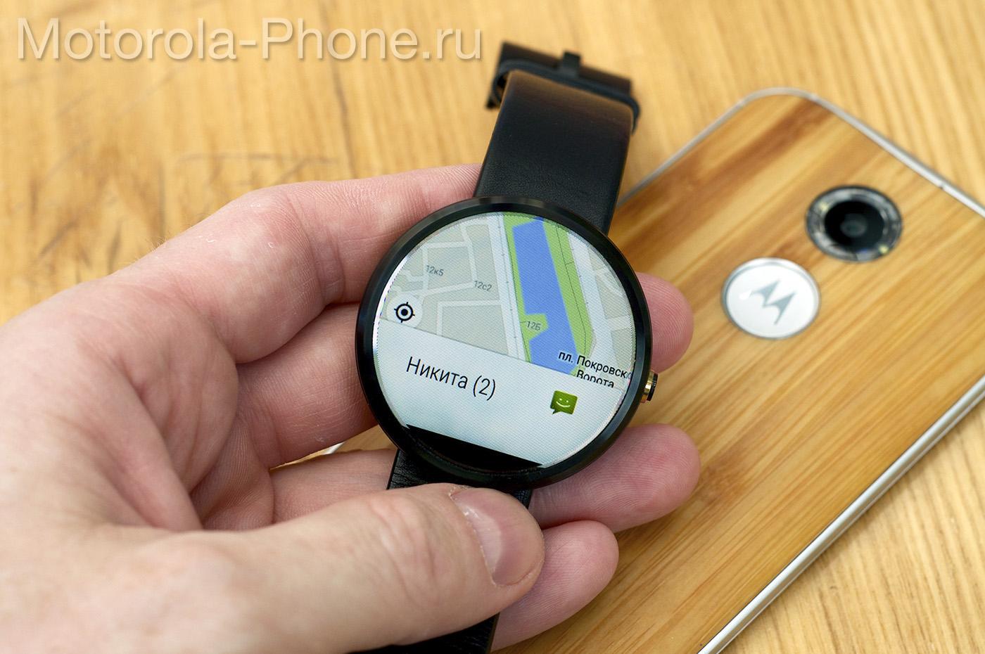 Motorola-Moto-360-Android-Wear-5-1-39 copy