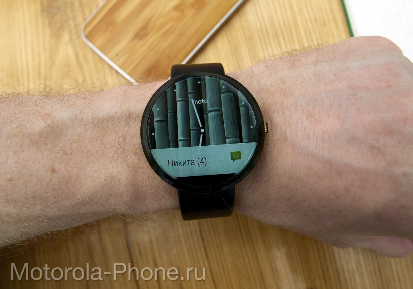 Motorola-Moto-360-Android-Wear-5-1-41 copy