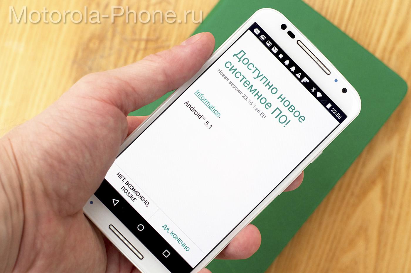 Motorola-Moto-X-2014-Android-5-1-02