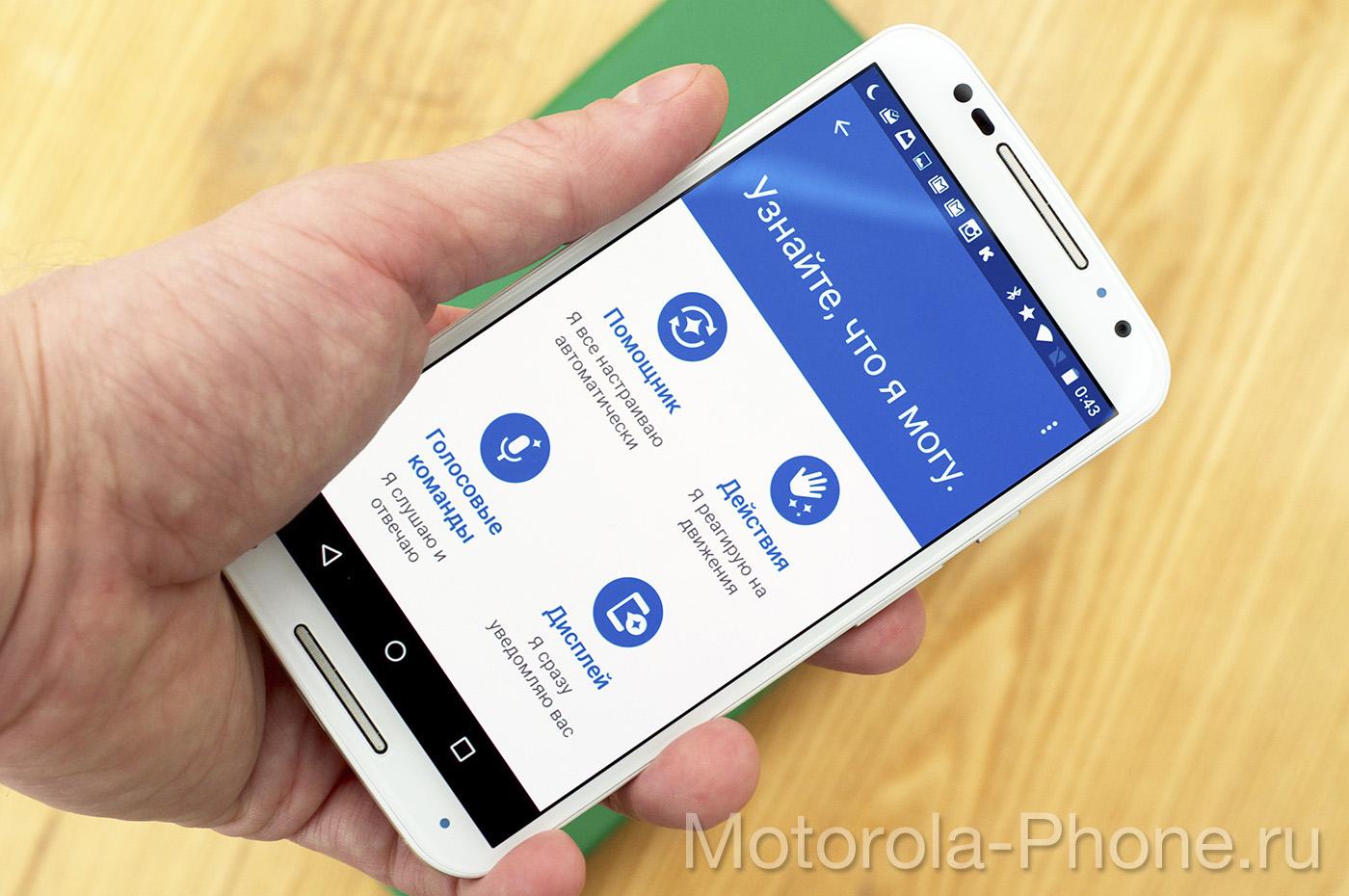Motorola-Moto-X-2014-Android-5-1-05