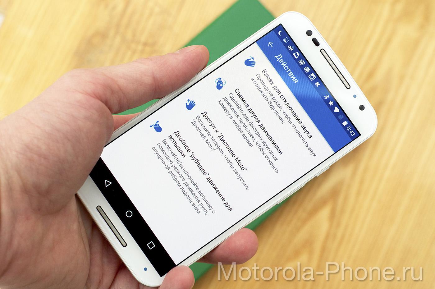 Motorola-Moto-X-2014-Android-5-1-06