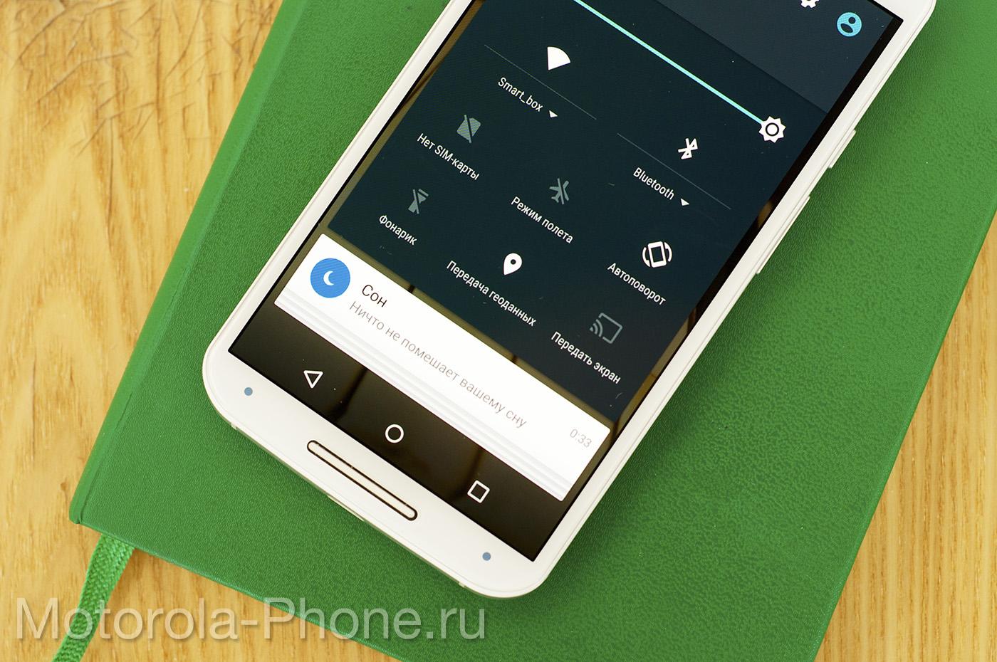 Motorola-Moto-X-2014-Android-5-1-10