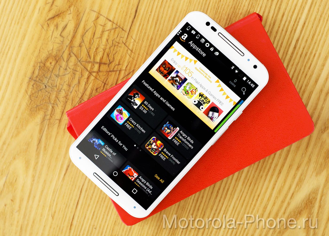Motorola-Moto-X-Amazon